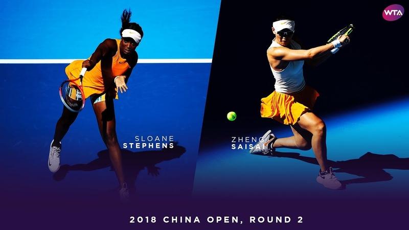 Sloane Stephens vs. Zheng Saisai   2018 China Open Second Round   WTA Highlights