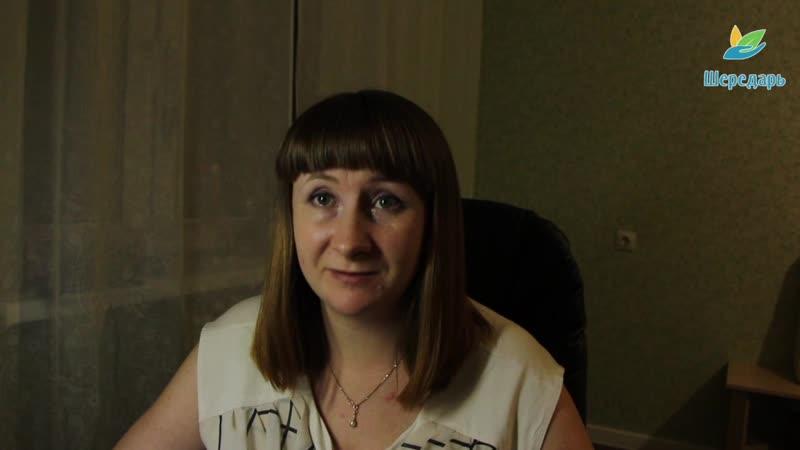 Отзыв Алены Викторовны - мамы Саши, участницы реабилитационной смены Шередарь.