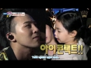 The Return of Superman - A sweet day with GD (FRG BIGBAND)