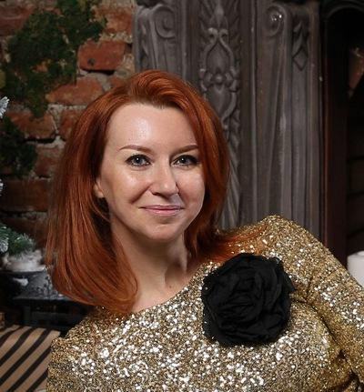 Лена Кондратьева