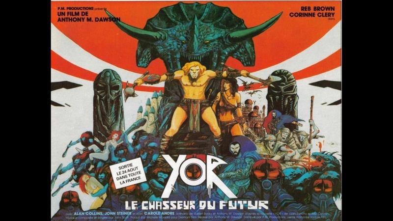 Йор, охотник будущего Один против империи Il mondo di Yor Yor, the Hunter from the Future. 1983. Перевод Юрий Сербин. VHS