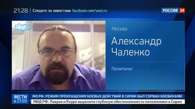 Новости на Россия 24 Автор фальшивки про Груз 200 разочаровалась в Украине