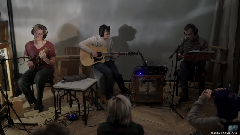 Вальс в Конго — Ангел (16 из 16)| 23.02.2018, презентация «Цунео-сан», Санкт-Петербург