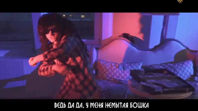DIRTY HAIR - РЭП ОТ ОЛИВИИ (feat. TheBrainMaps)