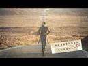 Passenger TV - Runaway Livestream