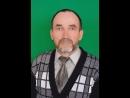 Макаров Анатолий Валерианович учитель музыки и ИЗО Москакасинской школы