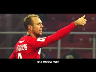 Глушаков забивает цска l Nice Spartak Vines