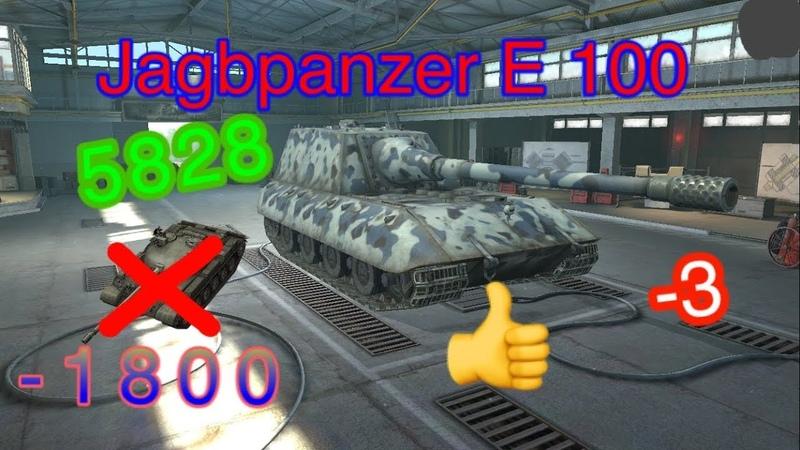 World of Tanks Blitz: УНИЧТОЖИЛ В БОЕУКЛАДКУ С ПЕРВОГО ВЫСТРЕЛА В ОБ.140