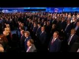 Путин и Медведев принимают участие в работе съезда