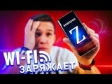 Дима Масленников Я не ОЖИДАЛ!!! Wi-Fi заряжает новый Samsung! + GhostBuster трейлер
