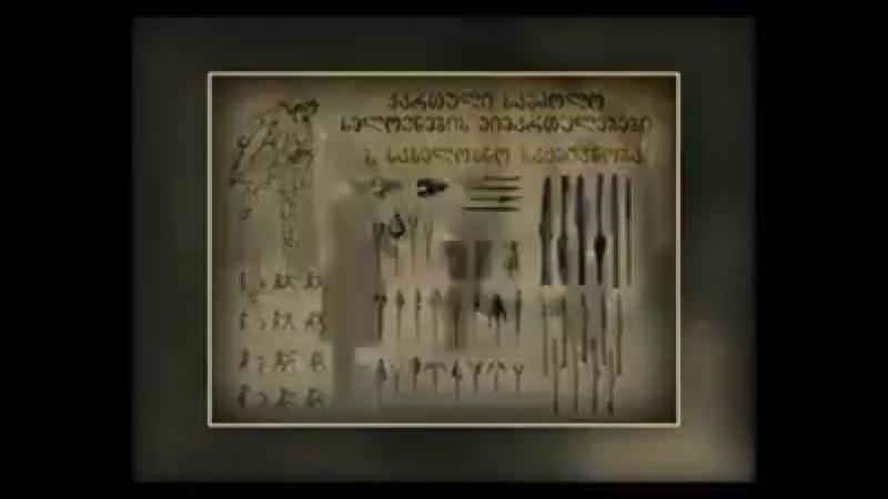 ქართული საბრძოლო ხელოვნება