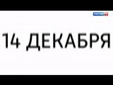 СКОРО: БОЛЬШАЯ ПРЕСС-КОНФЕРЕНЦИЯ ПРЕЗИДЕНТА РОССИЙСКОЙ ФЕДЕРАЦИИ ВЛАДИМИРА ПУТИНА
