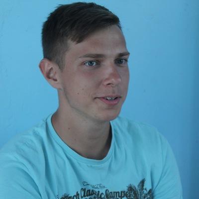 Влад Мартыненко
