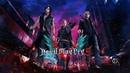Devil May Cry 5 | Dante Battle Theme - Alternate Edit | デビル メイ クライ 5