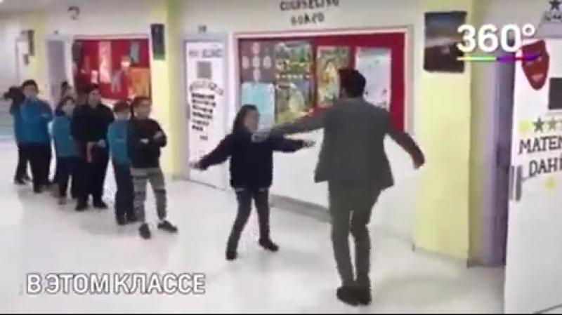 Как учитель встречает учеников