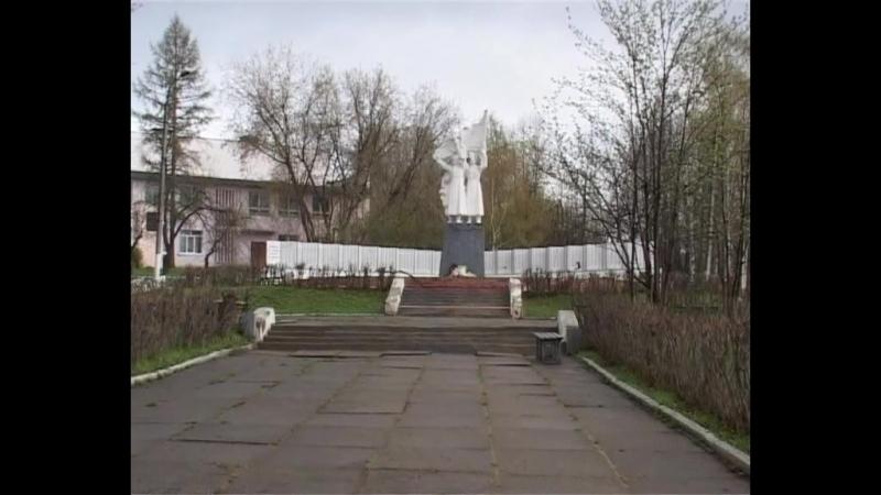 Народное голосование. 18 марта в Шарье выбирают проект благоустройства Мемориального комплекса
