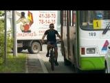 Велосипедисты совсем обнаглели?