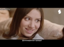 Skam France 2 сезон 7 серия Часть 1 Лукалекс Рус субтитры