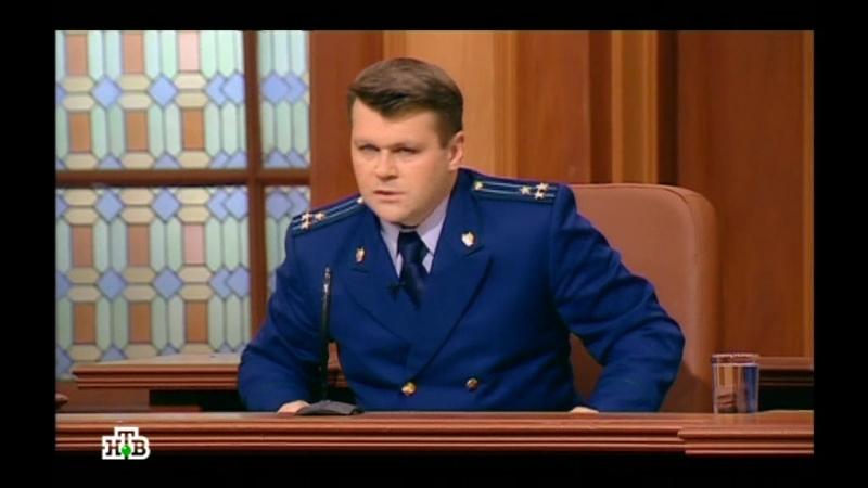 Суд присяжных (02.12.2014)