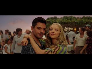 2018: Трейлер фильма «Мамма Миа! Это снова мы» #2 (Русский дубляж)