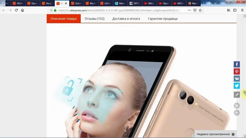 ТОП 3 смартфонов ценакачество с Алиэкспресс. Зима 2018. Homtom HT16, Leagoo Power 2, Doopro P5