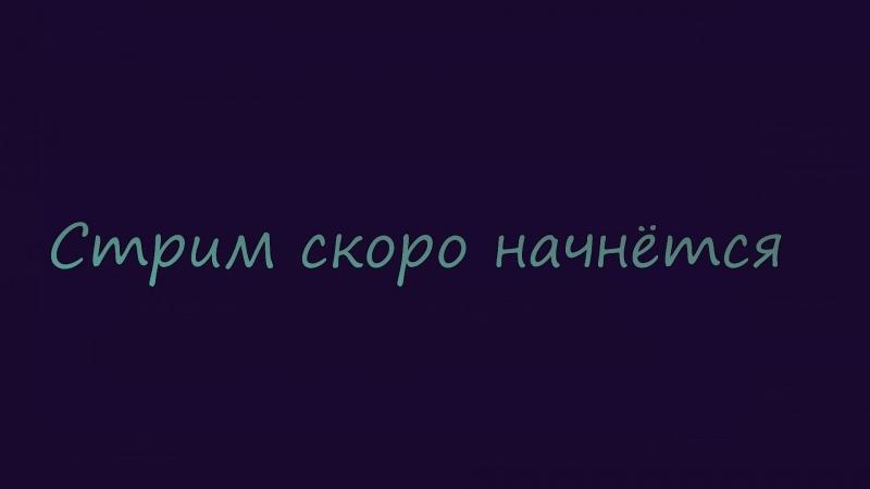 Live: Никта ~ Persona 5 ~ hukta