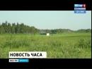 Восточно-Сибирское следственное управление на транспорте начало проверку по факту ЧП с самолётом Ан-2 под Нижнеудинском
