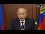 Путин об уходе Промеса