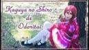 Rose Mills Maki Solo Kaguya no Shiro de Odoritai Dance Short version