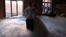 1й танец с ДЫМОМ Тамада Михалыч (Александр) т.89005673388
