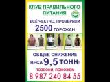 Родник здоровья- Стерлитамак- Мазина Ольга