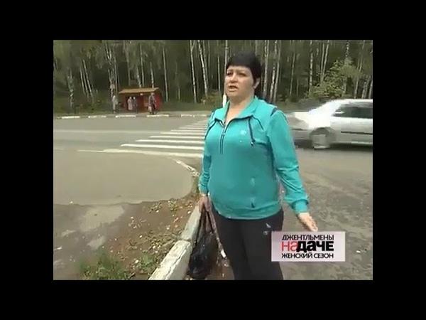 Трансляцию в ВКонтакте
