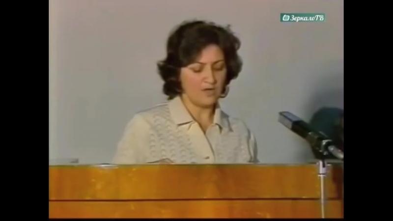 Один день большой страны. 28 декабря 1983 год. Как это было. Главные новости СССР, программа Время
