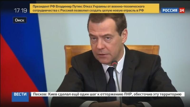 Новости на Россия 24 • Медведев оценил ситуацию с дорогами в России