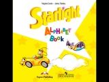 Starlight alphabet book / Звездный английский, изучаем английский алфавит