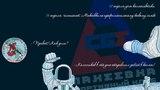 СК «СБЕ Макеевка» - Колесников Игорь до 74 кг чемпионат по профессиональному боевому самбо