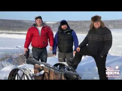 Песня Миссионера - Никита Моржов. Missionary Song - Nikita Morzhov. Official Video.
