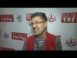 Репортаж из Советского Цирка Набережные Челны