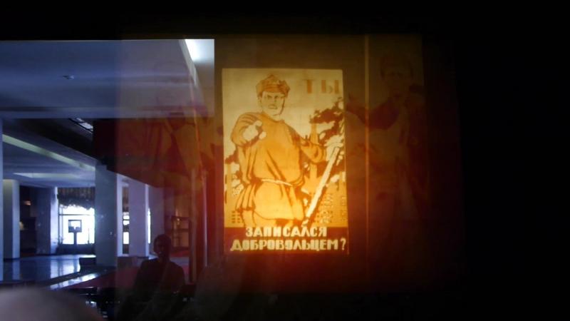 Буквы Советов - Музей В.И.Ленина в Горках - аудиовизуальные комплексы