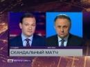 Вести в субботу. Виталий Мутко о сорванном матче Россия-Черногория. Что будет дальше?