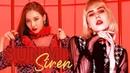 SUNMI (선미) - Siren (사이렌) [Russian Cover || На русском]