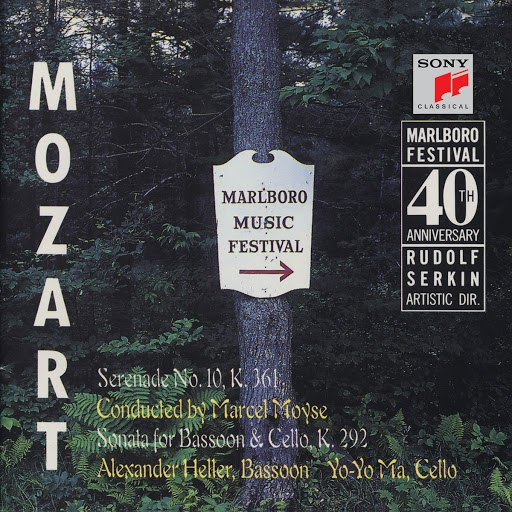 Wolfgang Amadeus Mozart альбом Mozart: Serenade, K. 361; Sonata for Bassoon & Cello, K. 292 (Remastered)