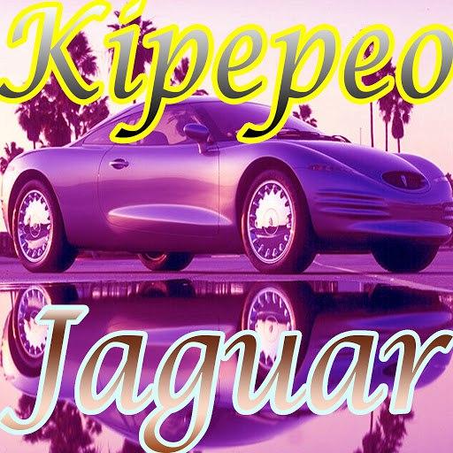 Jaguar альбом Kipepeo