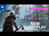 God of War - New Gameplay- Trolls, Exploration, and More PS Underground