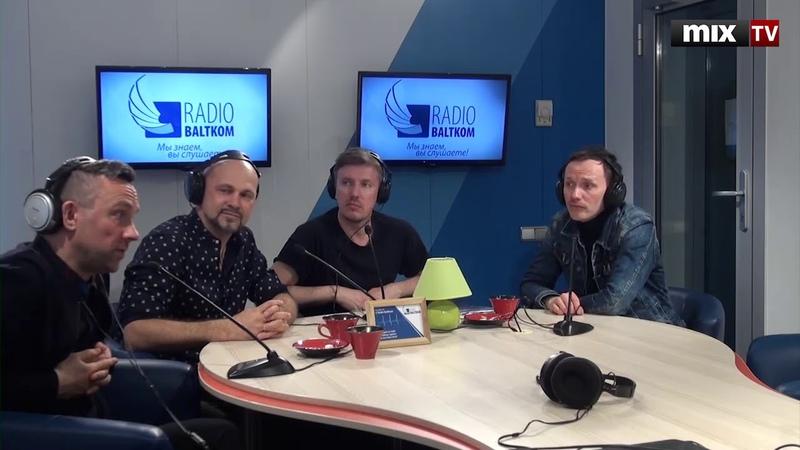 Рок-группа Prāta Vētra в программе Зеленая лампа MIXTV