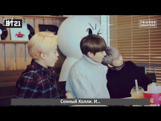[RUS SUB][24.10.17] Making of BT21 - EP.03