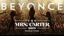 Beyonce - The Mrs. Carter Show World Tour FUN MADE