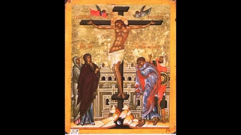 АНАКСИОС 3 (НЕДОСТОИН). ИЛИ О ТОМ КАК ПРОДАЛИ ХРИСТА ЗА 30 000 000 СРЕБРЕННИКОВ