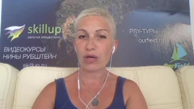 Как развить свою интуицию - прямой эфир в фейсбук 19 июня 2018