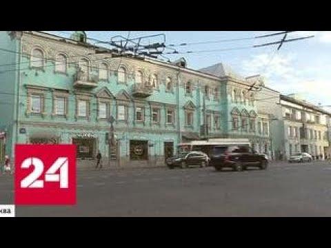 Владельцу исторического здания в центре Москвы грозит уголовная статья - Россия 24